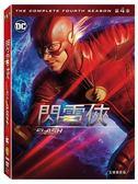 【停看聽音響唱片】【DVD】閃電俠第四季