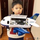 兒童玩具飛機男童耐摔益智多功能玩具車【淘夢屋】