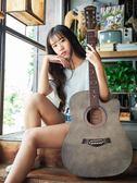 吉他 吉他民謠吉他40寸41寸吉他初學者學生女男吉它木吉他jita樂器 莎瓦迪卡