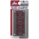 【玩樂小熊】現貨中Switch主機 NS 日本CYBER 8入8枚卡帶盒 卡帶收納盒 附microSD收納盒2入 黑色