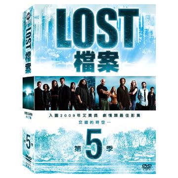 LOST檔案 第5季 DVD 免運 (購潮8)