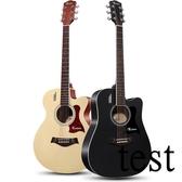 吉它吉他民謠吉他40寸41寸木吉他初學者入門吉它學生男女樂器XW 快速出貨
