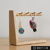 鑰匙箱 木標實木玄關掛鑰匙架收納擺件進門口桌面置物創意收納盒客廳家用