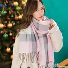 新款格子圍巾女秋冬季韓版學生長款針織保暖百搭加厚長款圍脖 居家物語