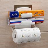 吸盤免打孔廚房紙巾架抹手用紙架冰箱吸壁掛架卷紙架廚房紙收納架