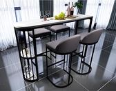 吧台桌 北歐巖板吧台桌家用餐桌簡約客廳廚房桌椅輕奢家庭隔斷靠墻高腳桌【快速出貨】