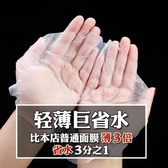 壓縮面膜 XAIX壓縮蠶絲面膜紙膜輕薄一次性隱形水膜扣補水DIY自制水療100片