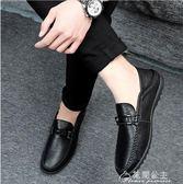 豆豆鞋-豆豆鞋男真皮男鞋男士休閒皮鞋男懶人鞋一腳蹬韓版套腳鞋 花間公主
