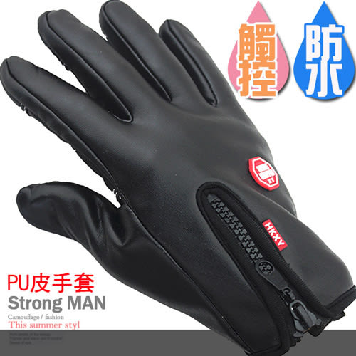 PU皮質觸控拉鏈式防風透氣手套.男女騎士機車防滑防水手套戶外騎行摩托車自行車保暖防寒耐磨