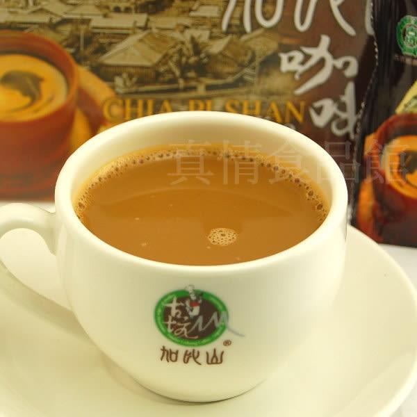 雲林古坑3合1即溶咖啡(17gx18包)