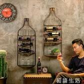 復古工業風酒吧裝飾鐵藝紅酒架創意酒櫃酒杯架倒掛客餐廳牆面壁掛 初語生活