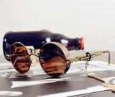 復古圓框太陽鏡茶色墨鏡鏈條太子鏡蒸汽朋克太陽鏡重金屬原宿墨鏡