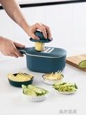 家用多功能土豆絲蘿卜絲切絲器刨絲器擦絲器切菜器切片器廚房神器 流行花園