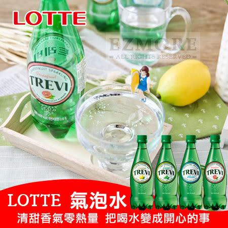 韓國 LOTTE 樂天氣泡水 500ml 氣泡水 原味 檸檬 葡萄柚 礦泉水 飲料
