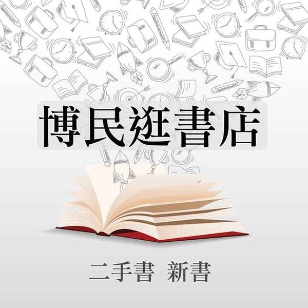 二手書博民逛書店 《COREL DRAW 8中文版繪圖設》 R2Y ISBN:9575663780│陳思聰