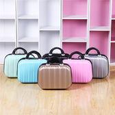時尚大容量化妝箱女旅行化妝品收納包便攜收納箱14寸迷你手提箱HPXW