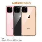 【愛瘋潮】LEEU DESIGN iPhone 12 Pro Max (6.7吋) 鷹派 隱形氣囊保護殼 防撞殼 防摔殼