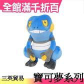 【不良蛙】日本原裝 三英貿易 寶可夢系列 絨毛娃娃 第4彈 口袋怪獸 皮卡丘【小福部屋】