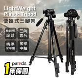 MT-203單眼相機腳架 微單 類單 攝影 鋁合金 專業腳架 手機腳架 直播必備 Nikon Canon SONY iPhoneXR