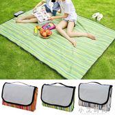 野餐墊 戶外便攜輕便野炊地墊外出墊子防潮可摺疊 小艾時尚