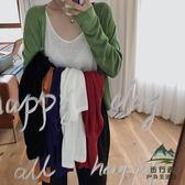 冰絲針織衫翻曬外套女開衫短款夏季薄款外搭披肩防曬衣【步行者戶外生活館】
