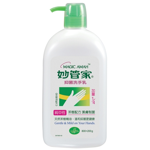 【奇奇文具】妙管家 SATN100V1 1000g 茶樹精油配方 純中性抗菌洗手乳(1箱12瓶)