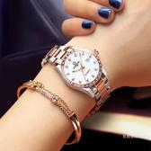 網紅手錶女士機械表時尚潮流防水簡約2020新品女表【快速出貨】