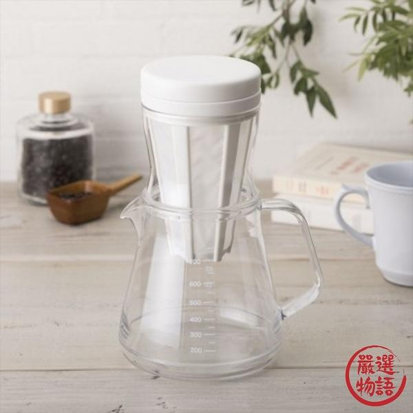 【日本製】【貝印】KaiHouse Select 2Way 手沖咖啡濾杯 FP5158(一組:4個) SD-3648 - 日本製
