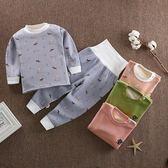 嬰兒保暖套裝秋冬女高腰加厚裝 0-1-2-3歲男寶寶加絨護肚內衣睡衣  小時光生活館