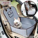 寵物車載墊狗狗車載墊座位墊副駕駛寵物車墊前排車載狗墊狗狗用品CY『韓女王』
