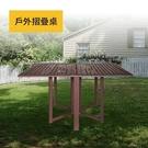 【藝匠】戶外折疊桌...
