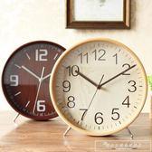 座鐘台鐘桌面客廳簡約實木台式鐘錶坐鐘現代個性擺鐘創意時鐘擺件CY『韓女王』