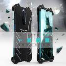 OPPO R17 Pro 手機殼 防摔 AX5 AX7 Pro 金屬殼 保護殼 金屬邊框 全包 鎖螺絲 創意支架 蝙蝠俠