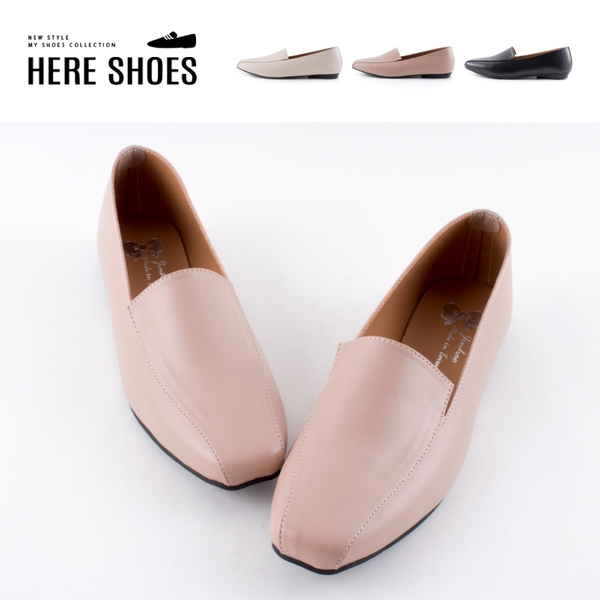 [Here Shoes] 1cm休閒鞋 MIT台灣製 優雅氣質百搭素面 皮革平底方頭休閒皮鞋 懶人鞋-AW468