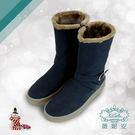 WNA薇妮安羊皮毛防滑保暖靴(海軍藍)-WNA8005
