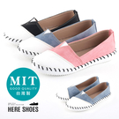 [Here Shoes]MIT台灣製春秋...