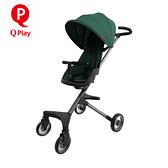 德國 QPlay easy 雙向輕便手推車-綠色
