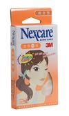 【醫康生活家】3M Nexcare 荳痘隱形貼-橘色 (大痘貼 1.2cm(12個)、小痘貼 0.8cm(24個)