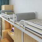 學生宿舍床頭靠墊 單人床靠枕 宿舍單人床伴侶 神器 鐵藝床大靠背 1995生活雜貨