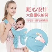 嬰兒背帶前后兩用簡易外出背娃神器寶寶初生橫抱前抱式輕便透氣網 【快速出貨】