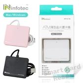 [鼎立資訊] infotec IC102 ATM薄型晶片讀卡機-黑色/粉紅/白色