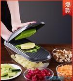 家用廚房擦子削土豆絲切菜神器多功能刨擦絲器切丁擦蘿卜片絲切片 快速出貨