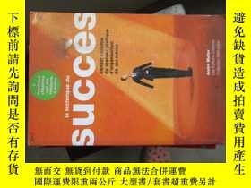 二手書博民逛書店c0015la罕見technique du succes a19