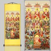 掛畫新品全佛圖佛祖開光結緣佛像絲綢捲軸掛畫滿堂佛裝飾畫已裝裱 凱斯盾