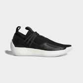 Adidas Harden LS 2 Lace [BB7651] 男鞋 運動 籃球 襪套 輕量 避震 舒適 愛迪達 黑白