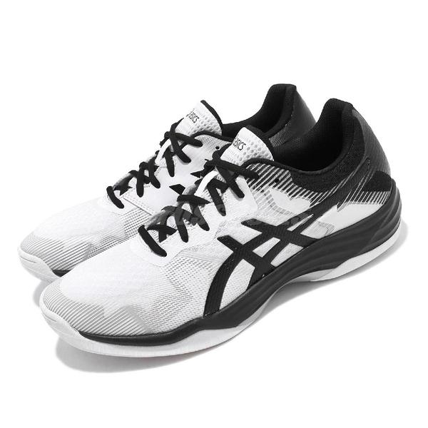 Asics 排羽球鞋 Gel-Tactic 白 黑 男鞋 運動鞋 排球 【ACS】 1071A031100