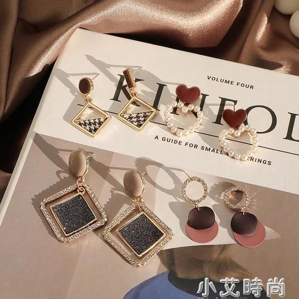 高級感耳環女韓國2020年新款潮網紅氣質耳墜耳釘復古港風耳飾套裝 小艾新品