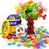 雪花片積木兒童幼兒園大號男孩女孩塑料益智拼插拼裝玩具3-6周歲下殺購滿598享88折
