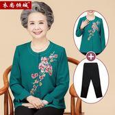【年終】大促 奶奶裝夏裝套裝中老年人女裝60-70歲80兩件套媽媽春秋裝長袖外套