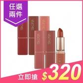 (任2件$320)1028 唇迷心竅好色唇膏(3.5g) 款式可選【小三美日】